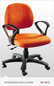 chair_design_ergonomic_workstation