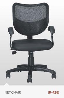 delhi-gurgaon-mesh-chair-1