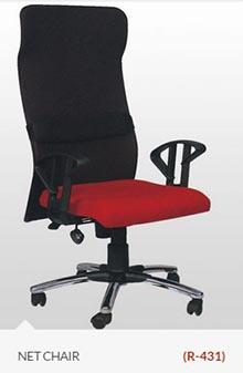 gurgoan-mesh-chair-supply