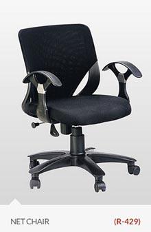 mesh-chair-delhi1-Copy