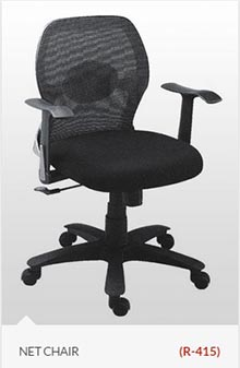 mesh-chair-office