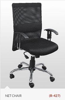 mesh-chair-online-gurgaon