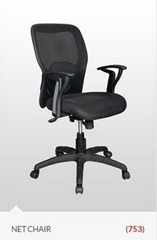 mesh-chair-supply-gurgaon