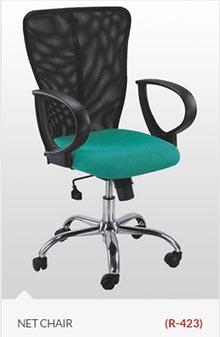 mesh-gurgoan-chair-Copy