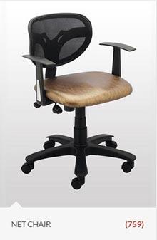 office-chair-mesh-delhi-Copy