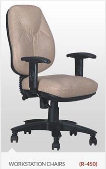 chair-design-online-workstation