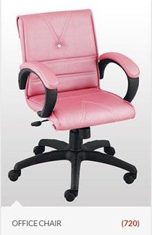 Designer-chair-office-top-sales