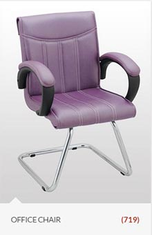 New-chair-office-top-view-list