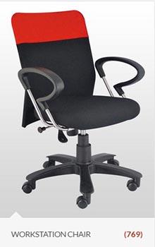 chair_online-wirkstation-ergonomic