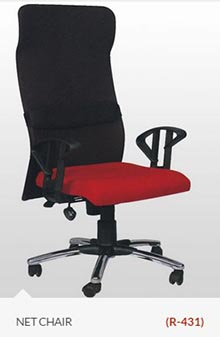 gurgoan-mesh-chair-supply