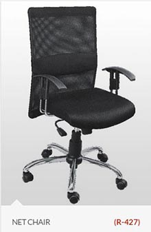 mesh-chair-online-gurgaon