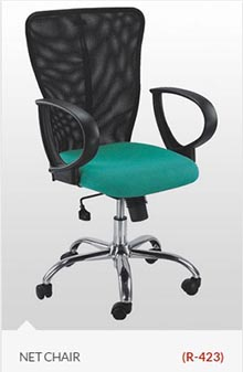 mesh-gurgoan-chair-Copy