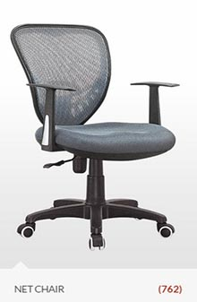 mesh_chair_online