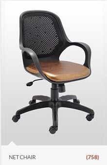 office-chair-mesh-gurgaon-Copy